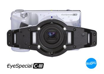 EyeSpecial C-III: Vertrouwde digitale camera nu nog scherper